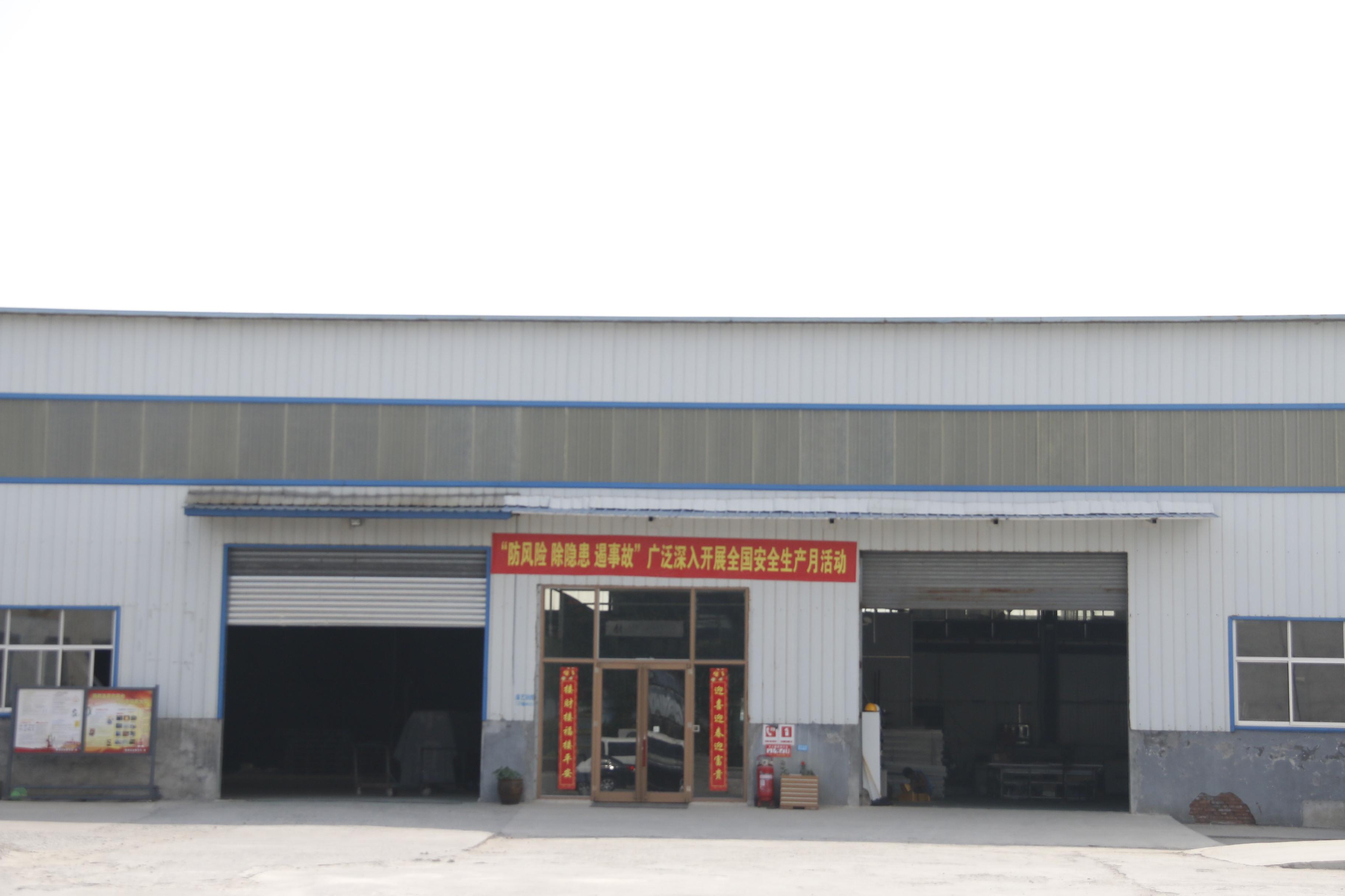 山东朝盛京业国际贸易有限公司